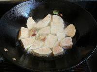 槟榔芋炖排骨的做法步骤4