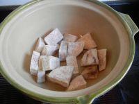 槟榔芋炖排骨的做法步骤12