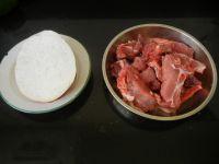 槟榔芋炖排骨的做法步骤1