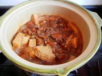 槟榔芋炖排骨的做法步骤15