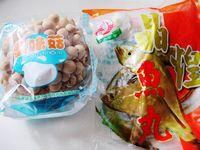 蟹味菇鱼丸汤的做法步骤1