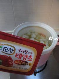 鱼丸大酱汤的做法步骤8