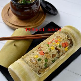 竹筒鸡肉饭