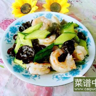 木耳炒虾仁