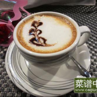 爱心摩卡咖啡