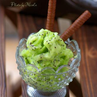 奇异果冰淇淋