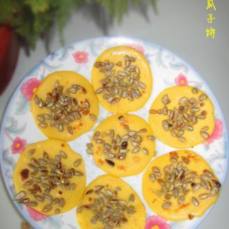 奶香瓜子饼