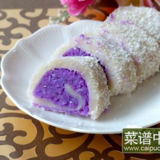 紫山药糯米卷