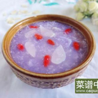 紫山药百合糯米粥