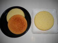 椰香裸蛋糕的做法步骤16