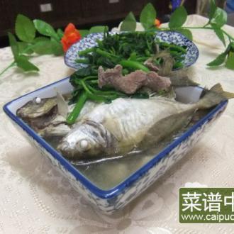 西洋菜鱼仔汤