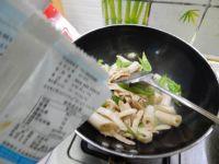 青椒炒素鸡翅的做法步骤7