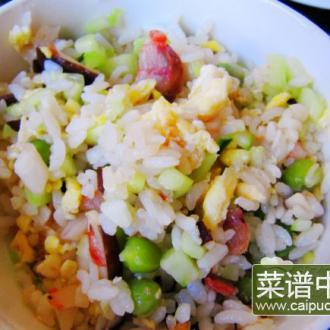 香菇腊肉炒饭