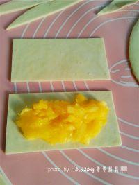 菠萝派的做法步骤5