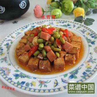 黄豆火腿豆腐丁
