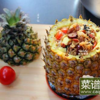 健康养颜菠萝饭