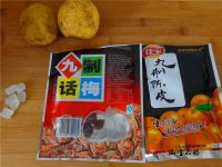 陈皮话梅梨汁的做法步骤1