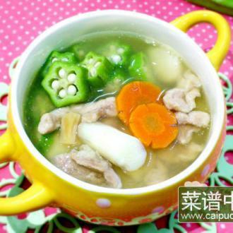 山药秋葵肉片汤