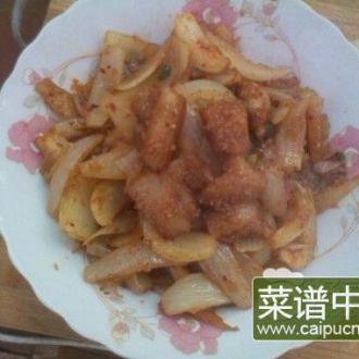 洋葱炒粉蒸肉