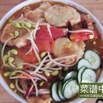 西红柿煨土豆饼