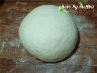 虾皮南瓜锅贴的做法步骤1