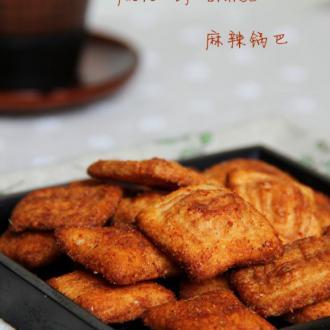 自制麻辣锅巴