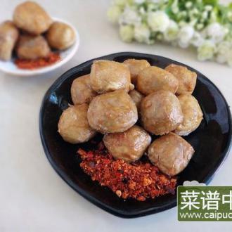 椒盐臭豆腐