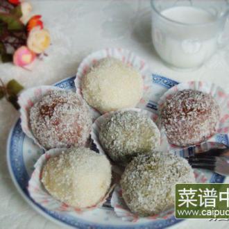 椰蓉糯米团