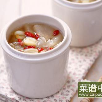 百合雪梨汤