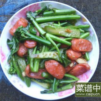 热狗炒芥兰菜
