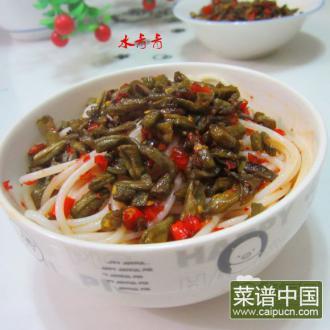 米椒豆角拌粉