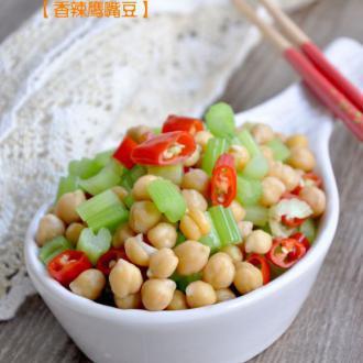 香辣鹰嘴豆