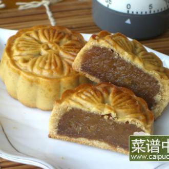 柚子水果月饼