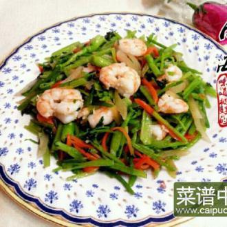 香菜雪莲虾仁