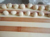 迷你酥皮肉松月饼的做法步骤9