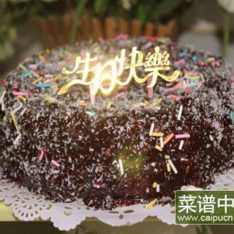 巧克力生日蛋糕