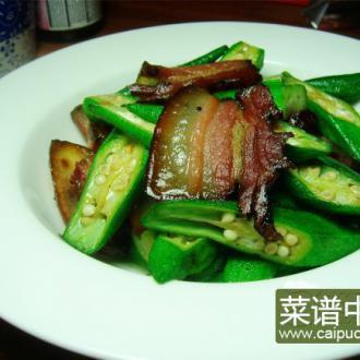 秋葵炒腊肉