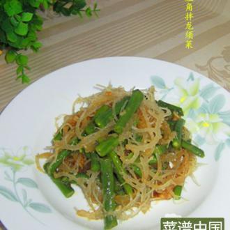 豆角拌龙须菜