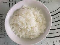 牛油果紫甘蓝寿司饭的做法步骤4