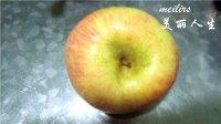 苹果草莓派的做法步骤8