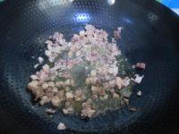 花样焖米饭的做法步骤7