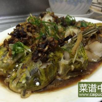 蒜蓉豉汁蒸黄骨鱼