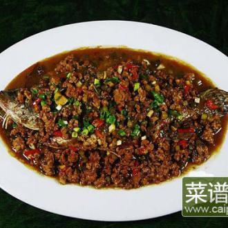 红烧腌鳜鱼