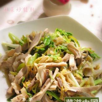 酸菜炒猪肚