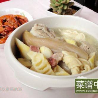 竹笋蹄髈腌笃鲜