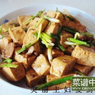 家常香葱烧豆腐