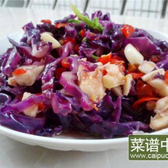 凉拌紫椰菜
