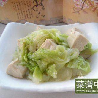 白菜叶烧豆腐