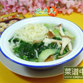 猪肚菇青菜汤面