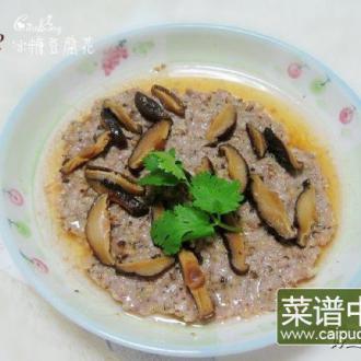 冬菇蒸肉饼